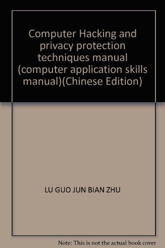 Computer Hacking and privacy protection techniques manual: LU GUO JUN