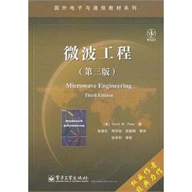Microwave Engineering (3rd Edition)(Chinese Edition): MEI)BO ZHA (Pozar