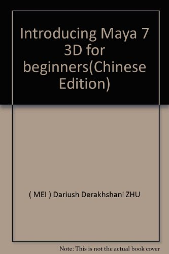9787121024825: Introducing Maya 7 3D for beginners