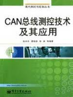 9787121033506: CAN Bus Control Technology and their application