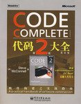 9787121033629: Code Complete 2nd edition