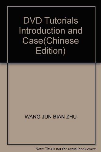 DVD Tutorials Introduction and Case(Chinese Edition): WANG JUN BIAN