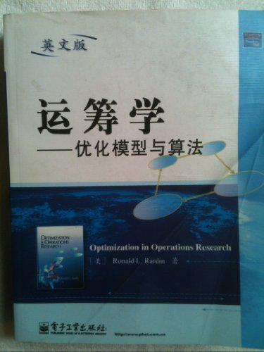 9787121049255: Optimization in Operations Research