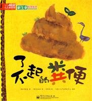 9787121053825: round navel (paperback)(Chinese Edition)