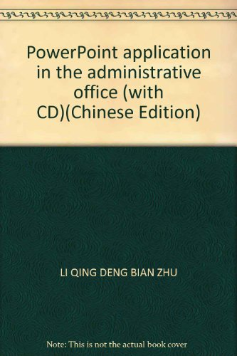 PowerPoint application in the administrative office (with CD)(Chinese Edition): LI QING DENG BIAN ...