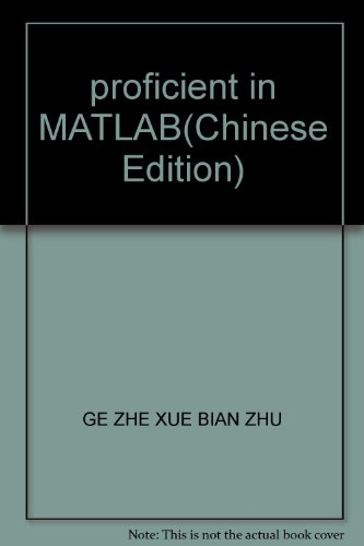 9787121057489: proficient in MATLAB(Chinese Edition)