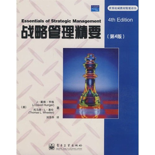 Strategic Management Essentials (4th Edition)(Chinese Edition): MEI)DAI WEI HENG