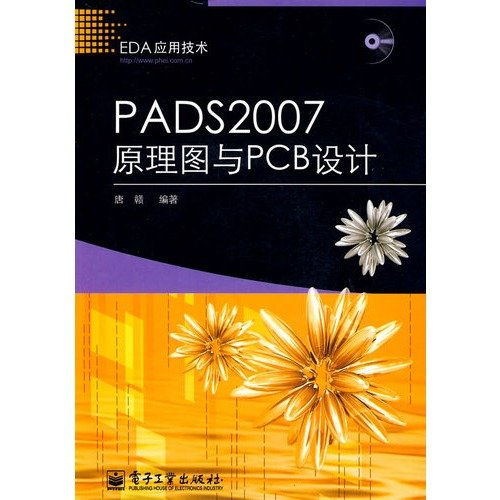 9787121069505: EDA Applications: PADS 2007 schematic and PCB design (with CD 1)