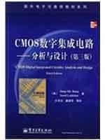 9787121089015: CMOS Digital Integrated Circuits - Analysis and Design (3rd Edition)(Chinese Edition)