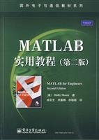 International Electronic and Communication Materials Series: MATLAB: MEI )MU ER