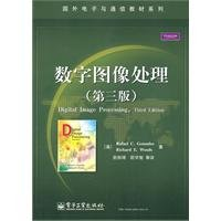 9787121110085: Digital Image Processing (Chinese Edition)