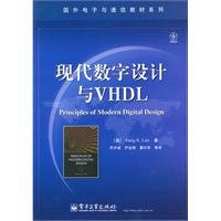 9787121111792: modern digital design and VHDL