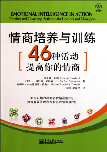 EQ and training: 46 kinds of activities to improve your EQ(Chinese Edition): MEI)XIU SI PA TE LIN ...