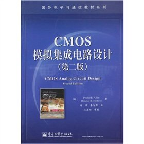 CMOS Analog IC Design ( Second Edition )(Chinese Edition): MEI ) AI LUN . ( MEI ) HUO ER BO GE ZHU ...