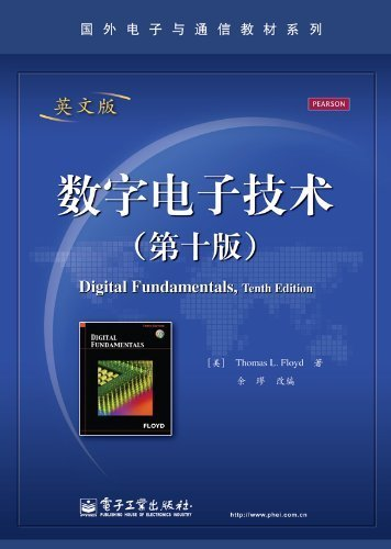 9787121132575: Digital electronic technology (Chinese Edition)