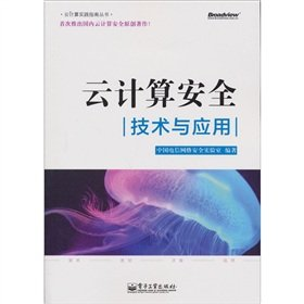 Cloud Computing Practice Guidelines Books: cloud computing: ZHONG GUO DIAN
