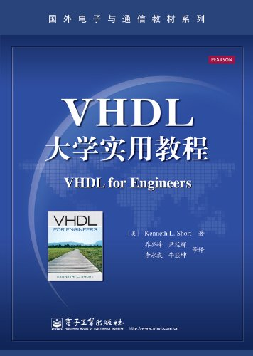 9787121146039: The VHDL for Engineers(Chinese Edition)