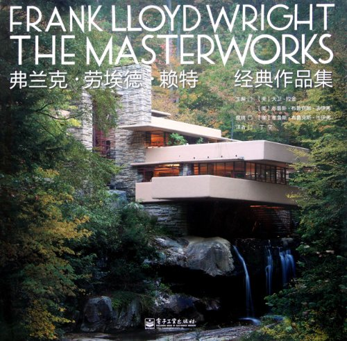 9787121167140: Franklloyd Wright The Masterwkrks (Chinese Edition)
