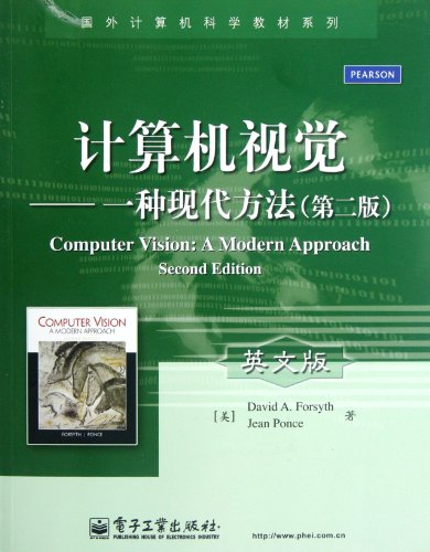 9787121168307: Computer Vision:A Modern Approach Second Edition (Chinese Edition)