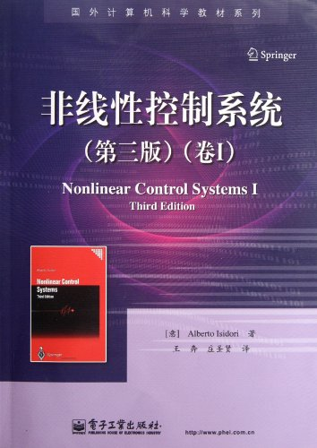 Foreign computer science textbook series: Nonlinear Control: YI XI DUO