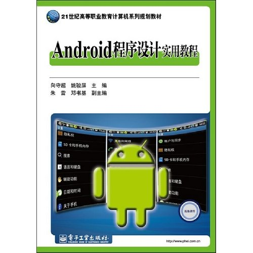 Android Programming Practical Tutorial(