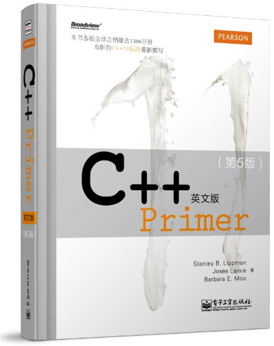 9787121200380: The English version of C + + Primer ( 5th Edition )(Chinese Edition)