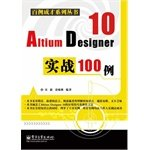 9787121221392: One hundred cases taught a series of books: Altium Designer 10 100 cases of actual(Chinese Edition)
