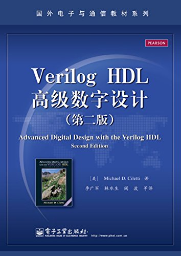 9787121221934: Foreign electronic communications textbook series: Verilog HDL Advanced Digital Design (Second Edition)(Chinese Edition)