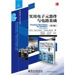 9787121223785: Practical electronic components and circuit-based (3rd Edition)(Chinese Edition)