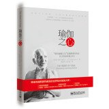 9787121234088: The Heart of Yoga: Developing a personal practice(Chinese Edition)