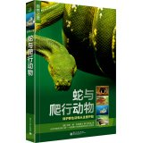 Ling snake and reptile nature (full color)(Chinese: Dr.Hans W.Kothe .