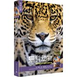 Ling feline nature (full color)(Chinese Edition): Dr.Hans W.Kothe .