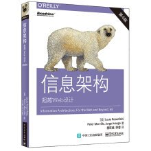 9787121287800: Information Architecture: Beyond Web Design (4th edition) (full color)(Chinese Edition)