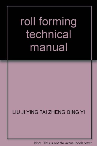 9787122029522: roll forming technical manual