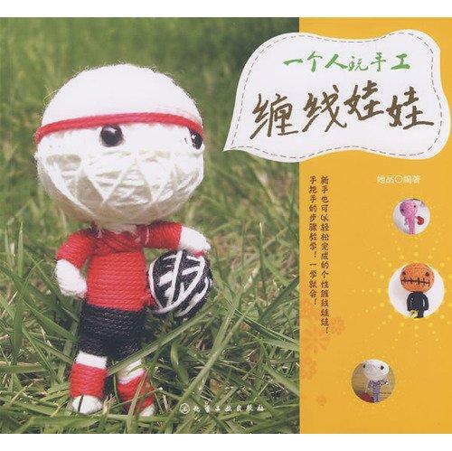 winding wire doll: TA PIN BIAN ZHU