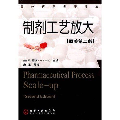 nurses. nurses must-read must-read series Series: preparation process to enlarge(Chinese Edition): ...