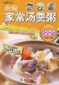 New homemade soups congee 1888 cases (with CD-ROM 1) (Paperback): ZHANG BEN TENG