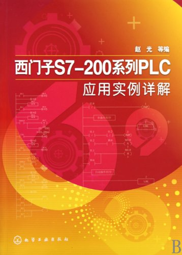 9787122072313: Application Instance Explanation of Siemens S7-200 PLC (Chinese Edition)