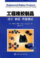 engineering rubber products: design and manufacture of performance testing(Chinese Edition): MEI)SA...