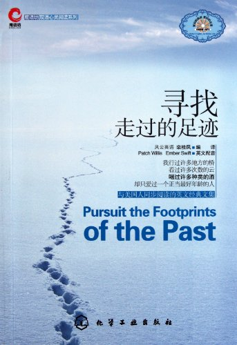 Find footsteps ( with CD ) Eagle: LUAN GUI FENG