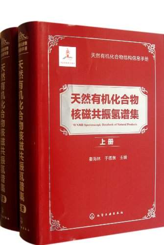 9787122127006: Hydrogen Nuclear Magnetic Resonance Spectrum Set of Natural Organic-compound (1,2) (Manual of structural information of natural organic-compound) (Chinese Edition)