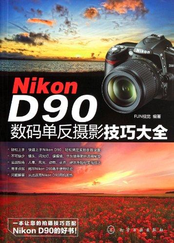 9787122133564: Nikon D90 Digital SLR Photography Skills (Chinese Edition)
