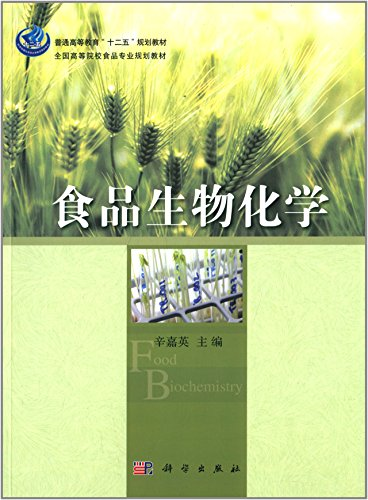 1.4 - butanediol. tetrahydrofuran and its industrial derivatives(Chinese Edition): BAI GENG XIN
