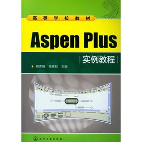 Learning from the textbook: Aspen Plus tutorial examples(Chinese Edition): XIONG JIE MING . YANG ...