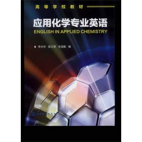 Learning from the textbook: Applied Chemistry professional English(Chinese Edition): LI GUANG HUA ....