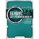 9787122188014: Compressor operation and maintenance of practical techniques(Chinese Edition)