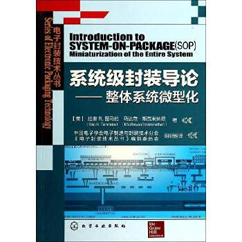 System-in-Package Introduction: overall system miniaturization(Chinese Edition): MEI ] TU