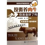 9787122196323: How to invest in farming projects series Investor raise beef cattle: Are You Ready(Chinese Edition)
