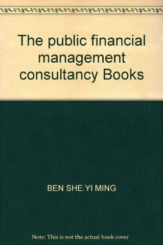 The public financial management consultancy Books(Chinese Edition): BEN SHE.YI MING