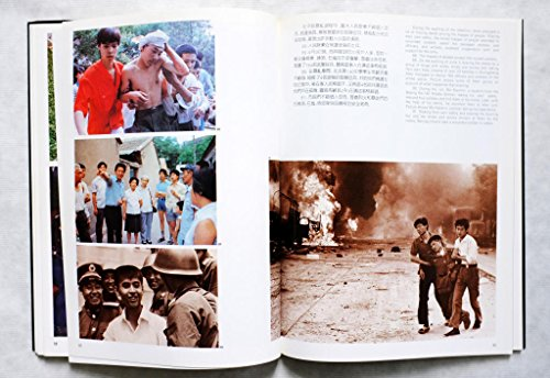 9787200009262: The Truth About the Beijing Turmoil = 北京風波紀實